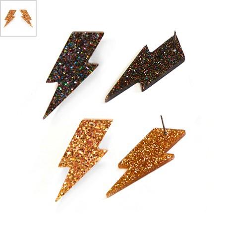 Πλέξι Ακρυλικό Σκουλαρίκι Αστραπή 17x45mm (2τμχ/Σετ) - Χρυσό Γκλίτερ ΚΩΔ:71481350.310-NG