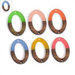 Ξύλο Τριανταφυλλιάς & Ρητίνη Στοιχείο Οβάλ 20x28mm - Φυσικό Καφέ/Μπλε Διαφανές ΚΩΔ:71760010.002-NG