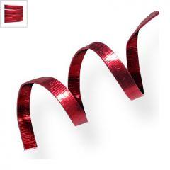 Σύρμα Αλουμινίου Εύκαμπτο Ανάγλυφο 5mm (~2μέτρα/καρούλι) - Κόκκινο ΚΩΔ:60050067.009-NG