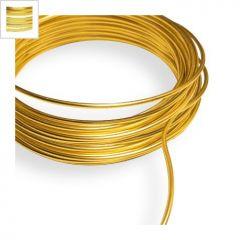 Σύρμα Αλουμινίου Εύκαμπτο 2mm (~5μέτρα/καρούλι) - Χρυσό ΚΩΔ:60050062.004-NG