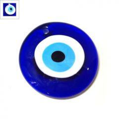 Μάτι Γυαλί Στρογγυλό Κρεμαστό 80mm - Μπλε/Άσπρο/Τυρκουάζ/Μαύρο ΚΩΔ:75060127.001-NG