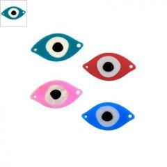 Πλέξι Ακρυλικό Στοιχείο Μάτι για Μακραμέ 15x28mm - Τυρκουάζ/Άσπρο/Μαύρο ΚΩΔ:71480507.004-NG