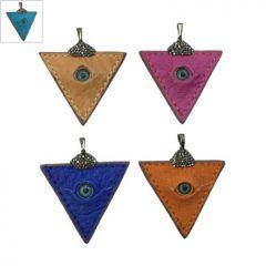 Δερμάτινο Μοτίφ από Στρουθοκάμηλο Τρίγωνο με Μάτι 48x50mm - Τυρκουάζ ΚΩΔ:71750070.001-NG
