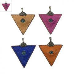 Δερμάτινο Μοτίφ από Στρουθοκάμηλο Τρίγωνο με Μάτι 48x50mm - Φούξια ΚΩΔ:71750070.005-NG