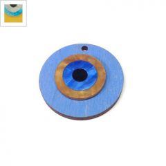 Ξύλινο Μοτίφ Στρογγυλό με Πλέξι Ακρυλικό Μάτι 40mm - Μουσταρδί/Τυρκουάζ Περλέ/Άσπρο Περλέ/Μαύρο ΚΩΔ:76710020.211-NG