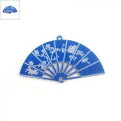 Πλέξι Ακρυλικό Μοτίφ Βεντάλια Άνθη 60x25mm - Γαλάζιο ΚΩΔ:71480767.030-NG