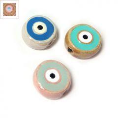 Κεραμική Χάντρα Στρογγυλή Πλακέ Μάτι με Σμάλτο 16mm (Ø2.8mm) - Ροζ/Χρυσό Γκλίτερ/Σομόν/Γαλάζιο ΚΩΔ:A1350.124738-NG