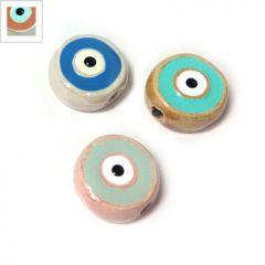 Κεραμική Χάντρα Στρογγυλή Πλακέ Μάτι με Σμάλτο 16mm (Ø2.8mm) - Γαλάζιο/Καφέ Πάγου/Φυστικί/Μαύρο ΚΩΔ:A1350.203847-NG