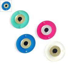 Πλέξι Ακρυλικό Στοιχείο  Στρογγυλό Μάτι για Μακραμέ 25mm - Mπλε Frosted/Χρυσός Καθρέπτης/Μαύρο ΚΩΔ:71480933.001-NG